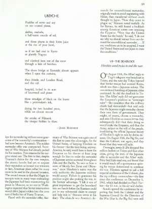 July 31, 1995 P. 59