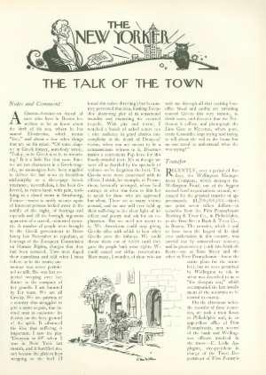 July 12, 1969 P. 23