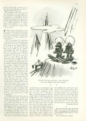 July 12, 1969 P. 32