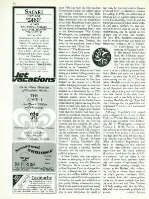July 9, 1990 P. 83