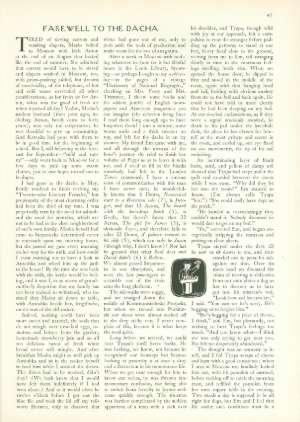 September 16, 1967 P. 47