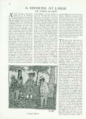 July 10, 1978 P. 32