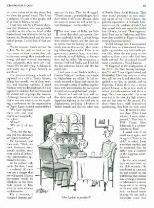 April 12, 1993 P. 84