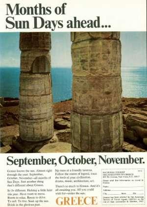 August 12, 1967 P. 98