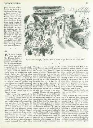 August 24, 1981 P. 25