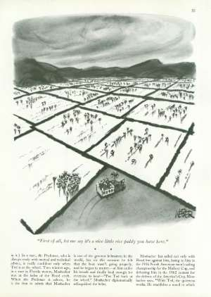 August 26, 1967 P. 34