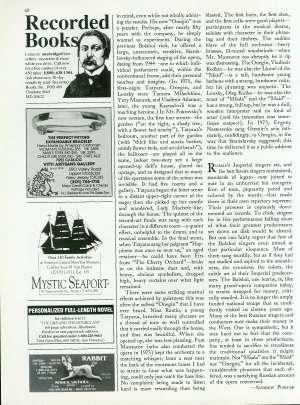 July 22, 1991 P. 69