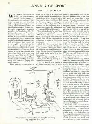 July 22, 1991 P. 74
