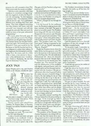 August 12, 1996 P. 22