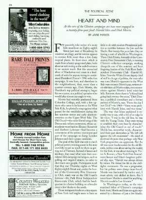 August 12, 1996 P. 24