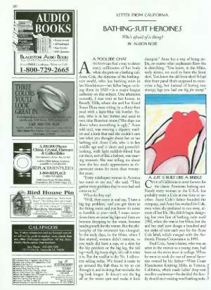 August 12, 1996 P. 30