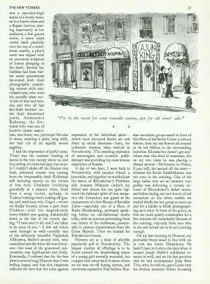 July 30, 1990 P. 26