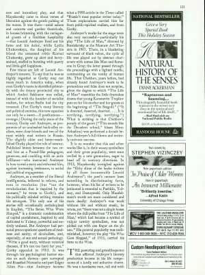 December 17, 1990 P. 124