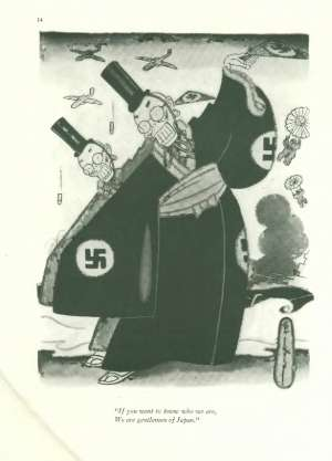 December 20, 1941 P. 15