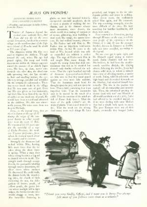 December 25, 1971 P. 29