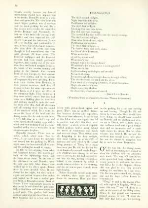 August 9, 1969 P. 34