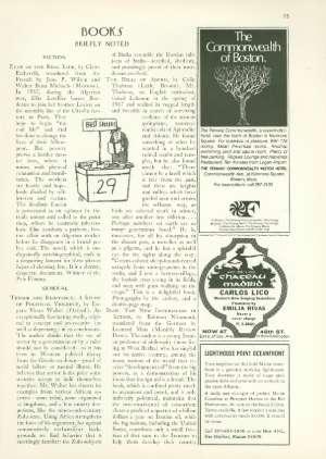 August 9, 1969 P. 94