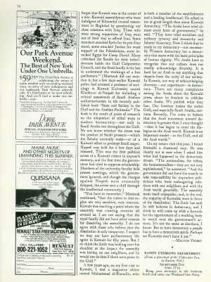 May 16, 1988 P. 75