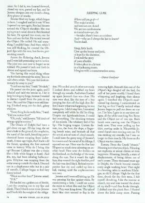 July 29, 2002 P. 74