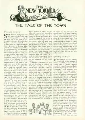 July 16, 1973 P. 21
