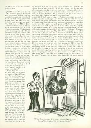 July 16, 1973 P. 32