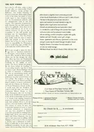July 16, 1973 P. 66