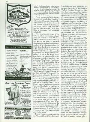 December 4, 1995 P. 115