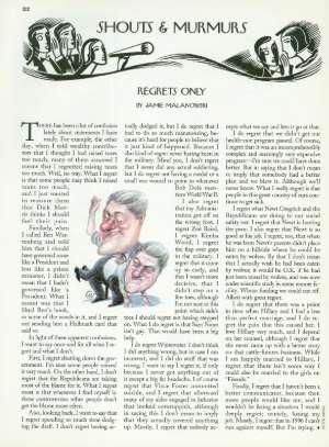 December 4, 1995 P. 122