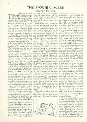 August 18, 1980 P. 58