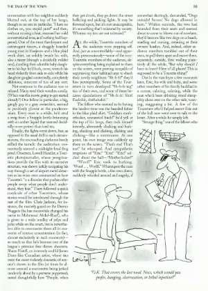 April 10, 1995 P. 34