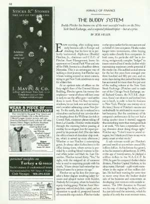 April 29, 1996 P. 82