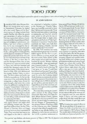 April 9, 2001 P. 108