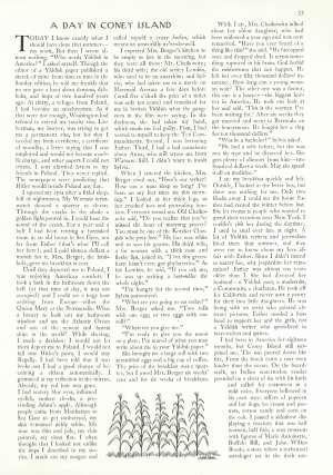 July 31, 1971 P. 32