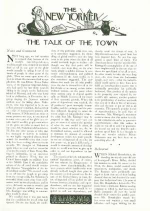 January 20, 1975 P. 23