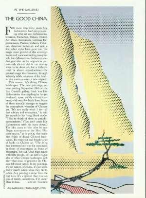 September 30, 1996 P. 91