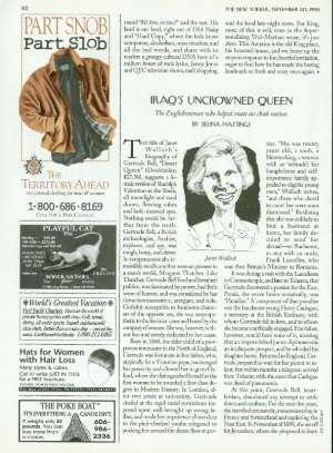 September 30, 1996 P. 82