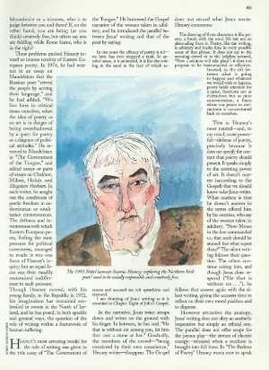 October 23, 1995 P. 84
