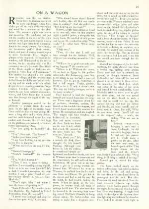 July 25, 1970 P. 25