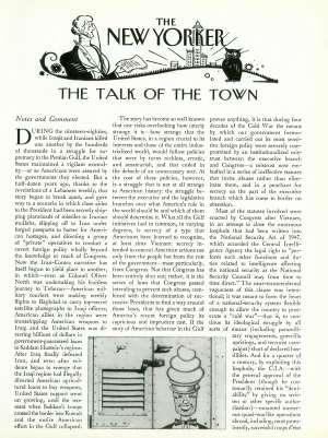 August 17, 1992 P. 21