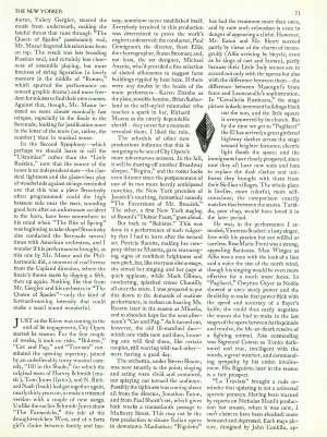 August 17, 1992 P. 72