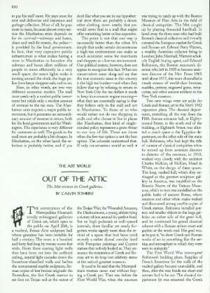 April 19, 1999 P. 100