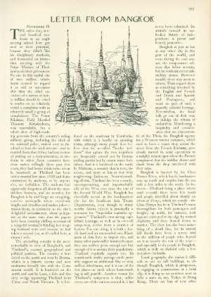 December 5, 1964 P. 165