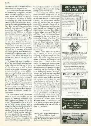 April 3, 1995 P. 90