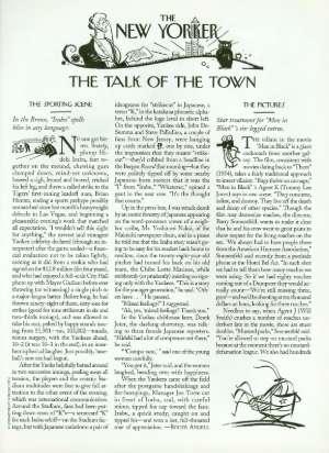 July 21, 1997 P. 25