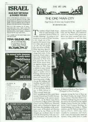 December 9, 1996 P. 124