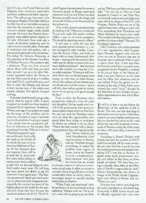 October 11, 2004 P. 63