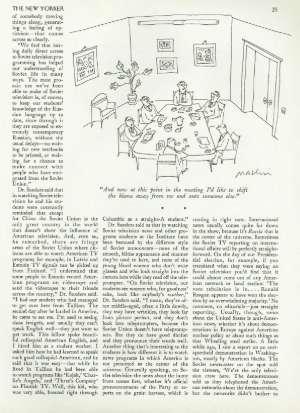 September 16, 1985 P. 31