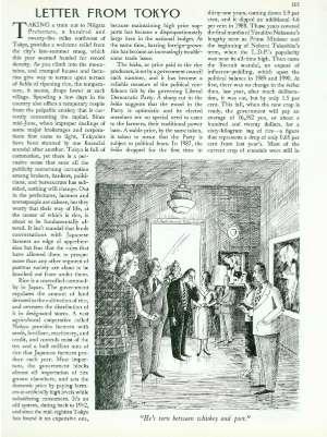 October 14, 1991 P. 105
