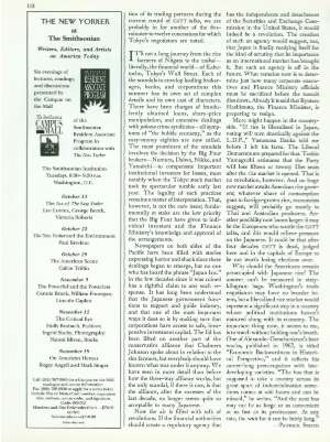 October 14, 1991 P. 119