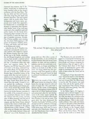 May 3, 1993 P. 78
